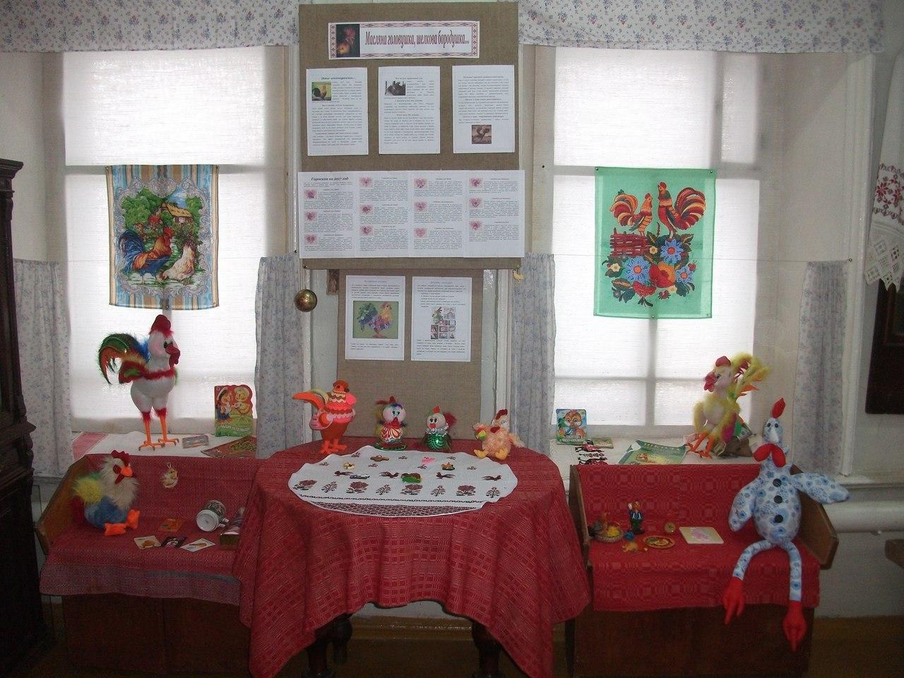 выставка о петухах