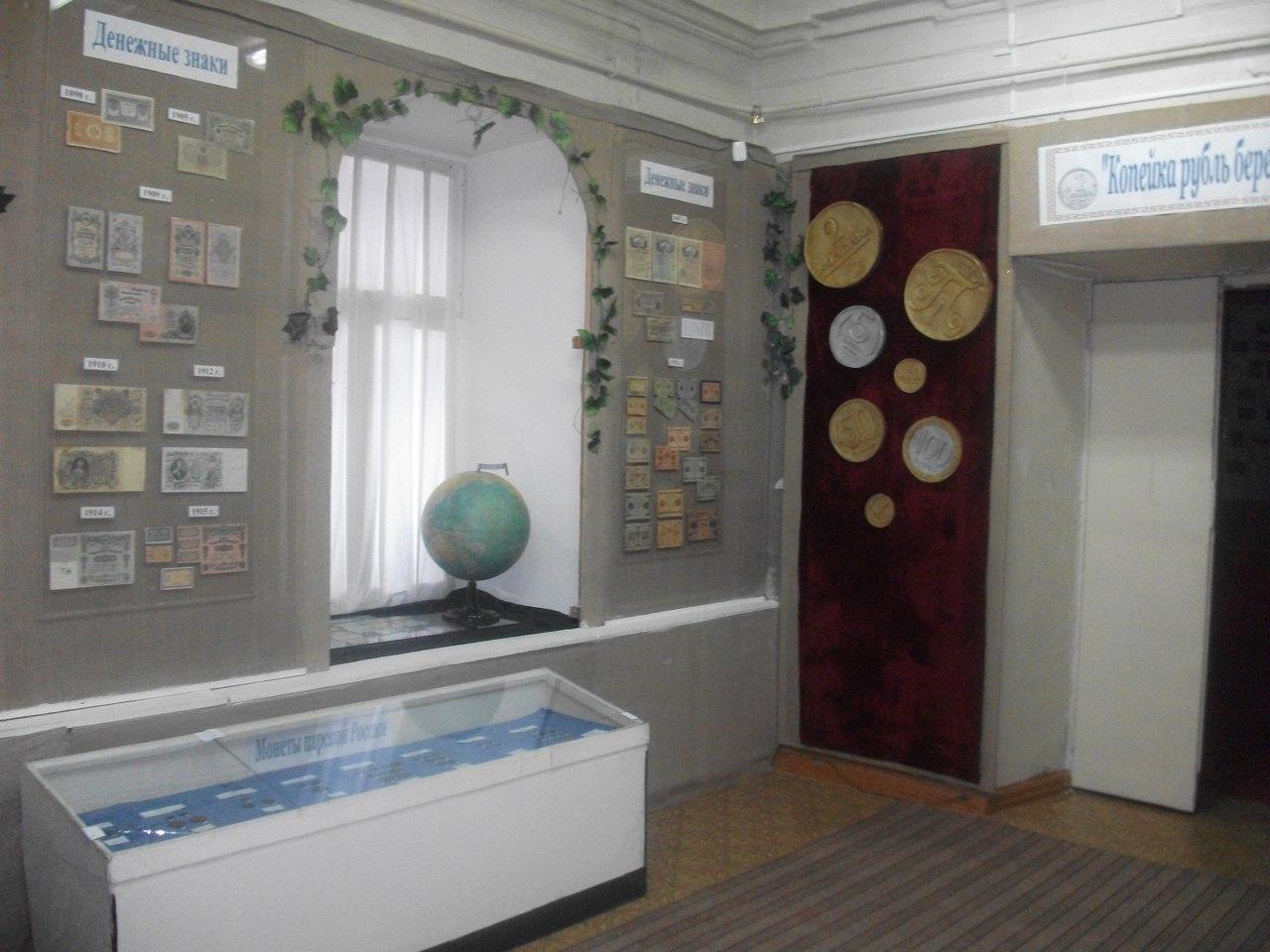 выставка денег